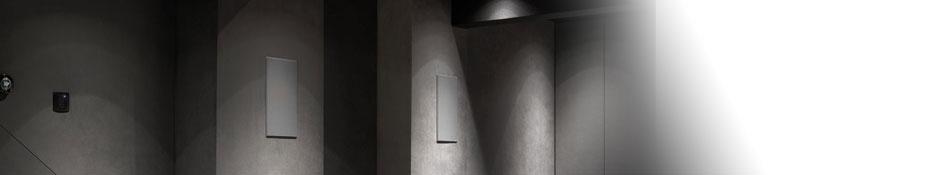 Installation Packages | In-Ceiling Speakers | In-Wall Speakers