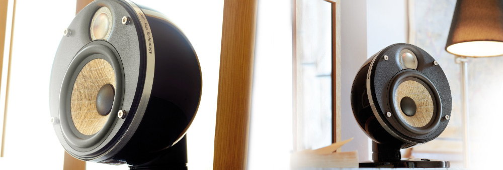 Focal Dome   Home Cinema Speakers